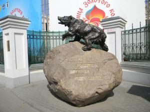памятник Медведице -символ Ярославля