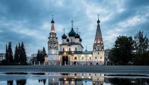 Прием туристов в Ярославле